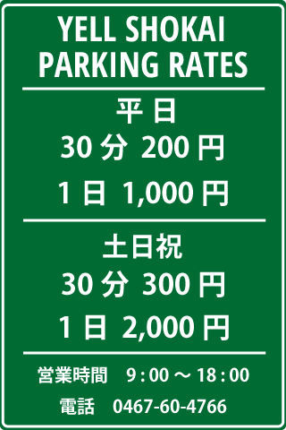 Parking_rates_150217