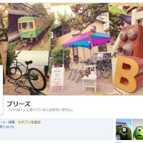 Facebookページができました!