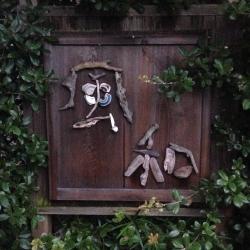 西御門の隠れ家的焼肉店:風和